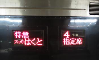 1_8_2