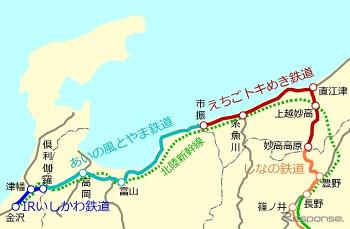 Hokuriku_haishi