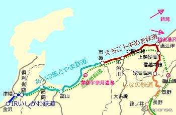 Hokuriku_haishi1