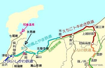 Hokuriku_haishi2