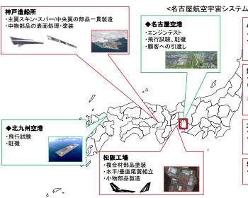 Mrj_map