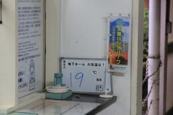 Img_7578