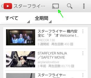 Screenshot_20141004220135