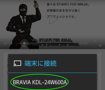 Screenshot_20141004220302