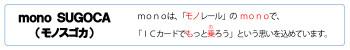 Mono2_2