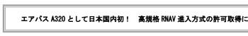 Rnp_release0