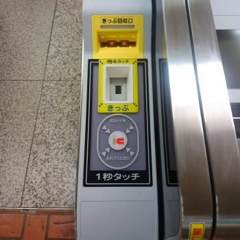 Kimg3283