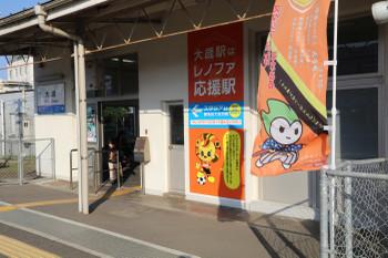 山口線大歳駅で今年も運行の始ま...