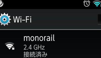 Monowifi3