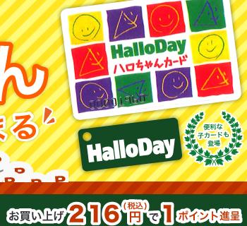 Hd_card