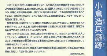 Img_8389