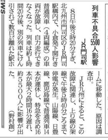 Kiji_moji