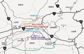 Kumamoto1_2
