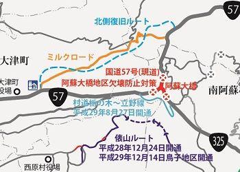 Kumamoto2_2