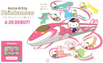 Kitty500_3
