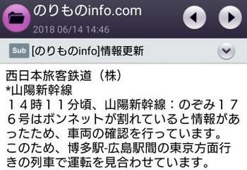 Mail1446