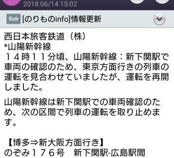 Mail1502