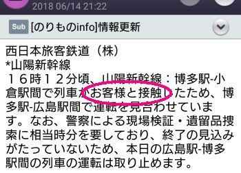 Mail2122