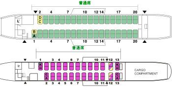 Q400_seat