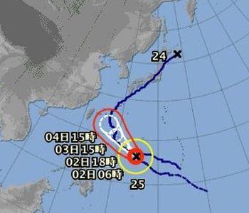 Typhoon_24_25