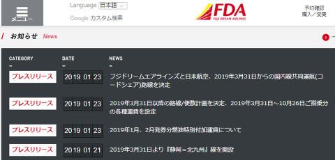Fda_1