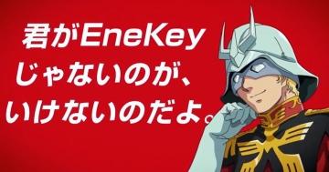 Enekey4