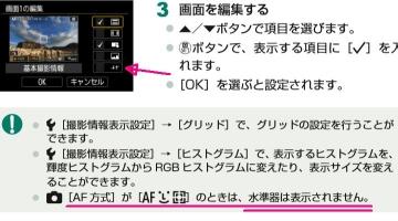 G5x2_suihei