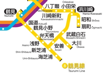 Tsurumi_line