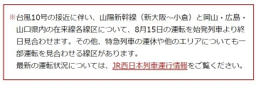 Typ10_jrw