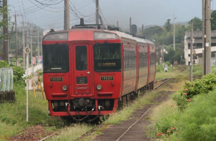 Watari1