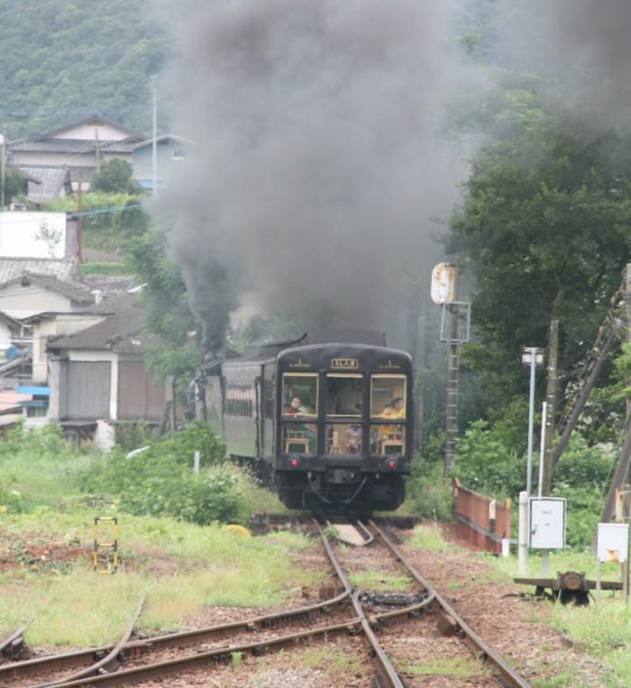 Watari4