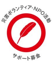 Logo_shien_sml_2