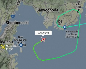 4_jal1649