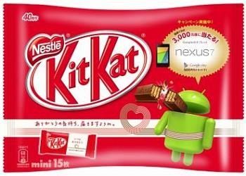 Kitkat0