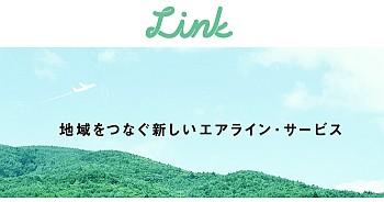 Linklogo