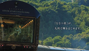 Nanatsu2_2
