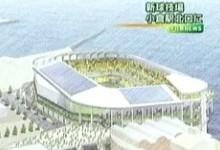 Stadium0