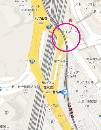 Sinagawa_350