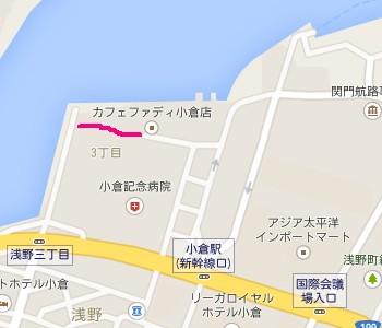 Asano_350