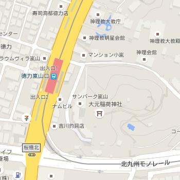 Arashi_350