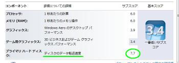 Index_e4300