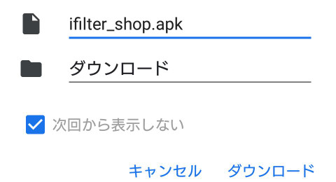 Ifilter1