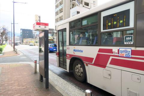 接近 西鉄 バス