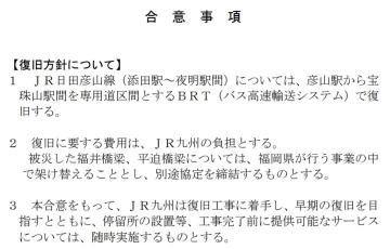 4_housyuyama2