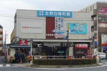 Kitano_before