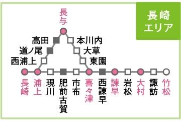Sugoca_nagasaki