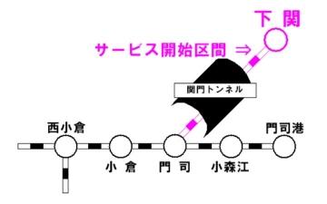 Sugoca_shimonoseki
