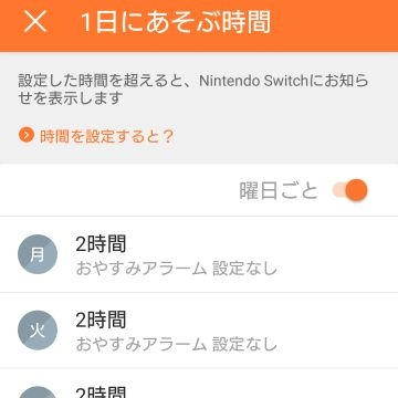 Switch4
