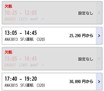 Timetable_ubj