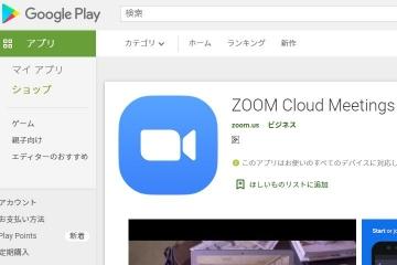 Zoom0